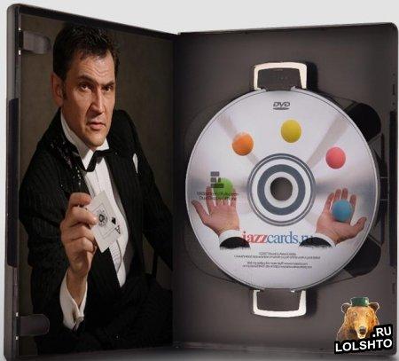 Видеоурок по жонглированию шарами по методу Сержио