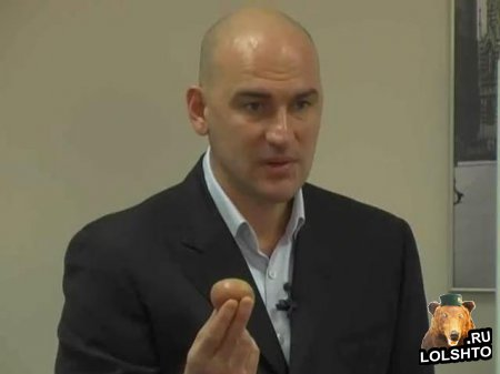 Видеоурок по переговорам: Радислав Гандапас Харизма лидера в бизнесе