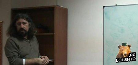 "Видео семинар Юрий Мороз и Вадим Карабинский ""Управление"""