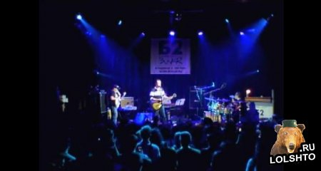 Видео Концерт Александра Пушного и ДжБразерс 17-го июня в Б2